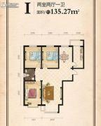 晟雅格林2室2厅1卫135--136平方米户型图