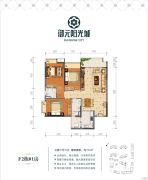 御元阳光城3室2厅2卫110平方米户型图
