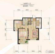 博圣・御府龙湾2室2厅1卫71平方米户型图