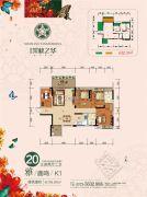 信昌・棠棣之华3室2厅2卫118平方米户型图