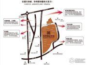天玺三期规划图