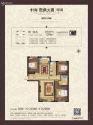 中海�鼎大观3室2厅2卫129平方米户型图