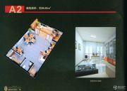 霖岚国际广场96平方米户型图