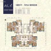 鹤山新华城3室2厅2卫112--128平方米户型图