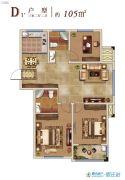 兰亭御城3室2厅2卫105平方米户型图