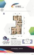 中兴绿谷3室2厅2卫110平方米户型图