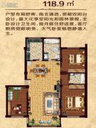汇盈・学府世家3室2厅2卫118平方米户型图