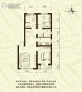 新城国际3室2厅1卫82--84平方米户型图