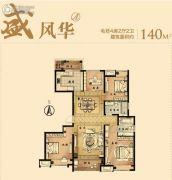 九龙仓时代上城国宾�o4室2厅2卫140平方米户型图