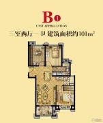 绿地海域笙晖3室2厅1卫101平方米户型图