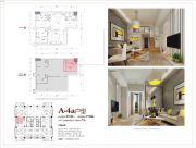 熊猫公馆2室1厅1卫57平方米户型图