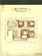 江南御景4室2厅2卫156平方米户型图
