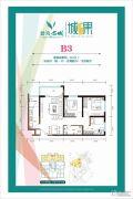 碧鸡名城3室2厅1卫0平方米户型图