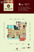 爱家名校华城3室2厅1卫87平方米户型图