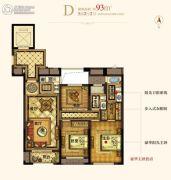 立体城3室2厅2卫93平方米户型图