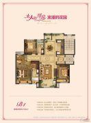 御香园3室2厅2卫138平方米户型图
