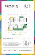 九华金水湾4室2厅2卫144平方米户型图