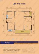 中建亮月湖3室2厅2卫113平方米户型图