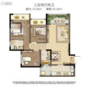 西永9号3室2厅2卫74平方米户型图