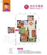 鑫远・玲珑3室2厅1卫95平方米户型图