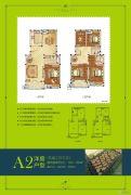 叶与城5室2厅3卫180--189平方米户型图