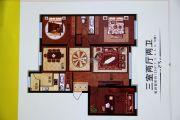 香格里拉花园3室2厅2卫120平方米户型图