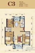 领秀慧谷3室2厅2卫137平方米户型图