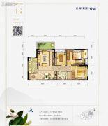 龙湖紫宸3室2厅1卫89平方米户型图