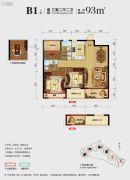 光大・玲珑郡3室2厅2卫93平方米户型图