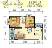 碧海豪庭2室2厅1卫85平方米户型图