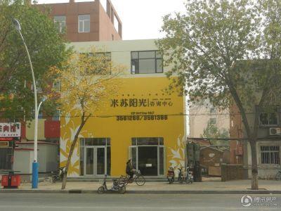 广州米苏形象设计学校