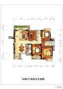 正祥特区美居4室2厅2卫130平方米户型图