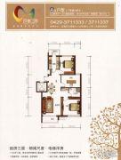 印象江南3室2厅1卫104平方米户型图