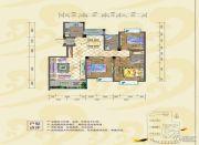 银海富都3室2厅2卫125平方米户型图