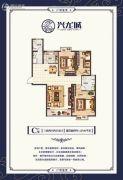 兴龙城3室2厅2卫127平方米户型图