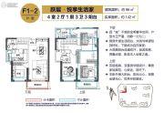 蓝光・林肯公园4室2厅3卫96平方米户型图