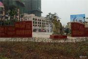 鑫盛滨江国际外景图