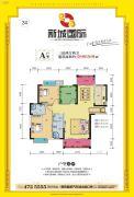 新城国际3室2厅2卫129--136平方米户型图