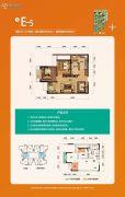 旭阳台北城3室2厅1卫54平方米户型图