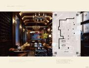 英和紫悦府485--502平方米户型图