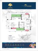 荣佳国韵3室2厅1卫125平方米户型图