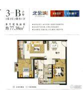 誉峰国际2室2厅1卫77平方米户型图