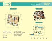 时代天骄4室2厅2卫116--118平方米户型图