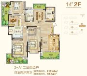 御翠园4室4厅2卫213平方米户型图