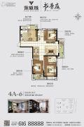 永威城4室2厅2卫138平方米户型图