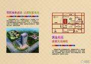 金航财富大厦交通图