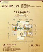 书香华苑3室2厅2卫126--140平方米户型图