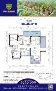 华和・南国豪苑三期5室2厅3卫183平方米户型图