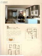 新奥海洋绿洲1室2厅1卫73平方米户型图