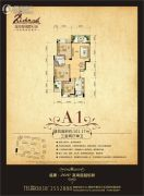 福康瑞琪曼国际社区3室2厅1卫101平方米户型图